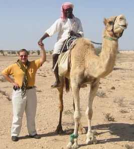 CamelManBen